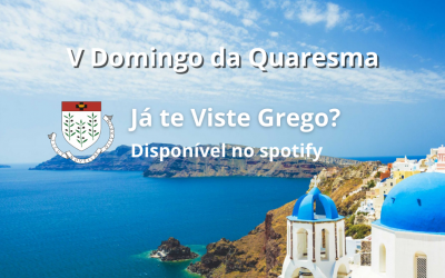 Podcast: Já te viste Grego?